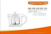 九阳 豆浆机JYDZ-55CW型 使用说明书
