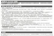声宝LC-37A37M型液晶电视机说明书