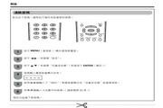 声宝LC-37A33H型液晶电视机说明书