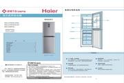 海尔 BCD-210SVDL电冰箱 使用说明书