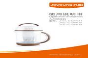 九阳 豆浆机JYD-C13P612型 使用说明书
