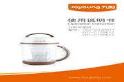九阳 豆浆机JYD-C12P611型 使用说明书