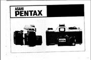 宾得Data MX数码相机英文说明书