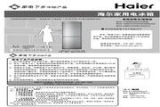 海尔 BCD-190KHXB电冰箱 使用说明书