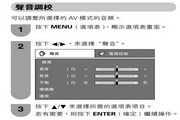 声宝LC-32D30H-BK型液晶电视机说明书