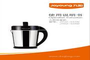 九阳 豆浆机JYDZ-533W型 使用说明书