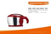 九阳 豆浆机JYDZ-35A型 使用说明书