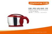 九阳 豆浆机JYDZ-35型 使用说明书