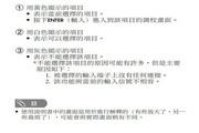 声宝LC-32AX5H型液晶电视机说明书