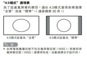 声宝LC-32A66M型液晶电视机说明书