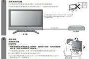 声宝DVD-F80P型液晶电视机说明书