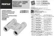 宾得DCF MC 2数码相机英文说明书