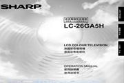 声宝LC-26GA5H型液晶电视机说明书