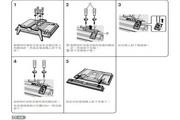 声宝LC-26GA3H型液晶电视机说明书