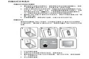 HP惠普SCANjet 3770扫描仪使用说明书