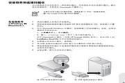 HP惠普SCANjet 3500c扫描仪使用说明书
