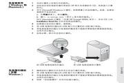 HP惠普Scanjet 2300c扫描仪使用说明书