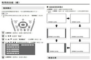 声宝LC-22GA3H型液晶电视机说明书