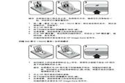 HP惠普Scanjet 4070 Photosmart扫描仪使用说明书