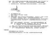 HP惠普Scanjet 4370扫描仪使用说明书