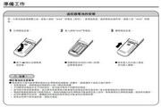 声宝LC-20S5H型液晶电视机说明书