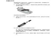 HP惠普Scanjet 5530 Photosmart扫描仪使用说明书