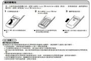 声宝LC-20E1H型液晶电视机说明书
