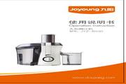 九阳 榨汁机JYZ-B530型 使用说明书