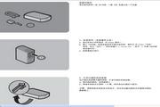 HP惠普Scanjet 2200c扫描仪使用说明书