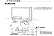 声宝LC-20C2HA型液晶电视机说明书