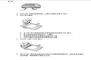 HP惠普Scanjet 7650扫描仪使用说明书