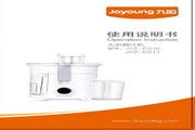 九阳 榨汁机JYZ-C510型 使用说明书