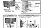 声宝LC-20B10H型液晶电视机说明书