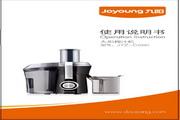 九阳 榨汁机JYZ-C560型 使用说明书