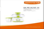 九阳 榨汁机JYZ-C570型 使用说明书