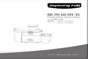 九阳 榨汁机JYZ-C581型 使用说明书
