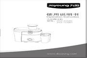 九阳 榨汁机JYZ-C580型 使用说明书