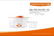 九阳 榨汁机JYZ-C501型 使用说明书