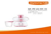 九阳 榨汁机JYZ-B520型 使用说明书