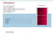 海尔 BCD-226STV电冰箱 使用说明书