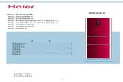海尔 BCD-216SDCZ电冰箱 使用说明书