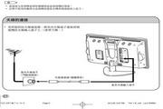 声宝LC-15B2HA型液晶电视机说明书