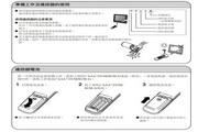 声宝LC-13S1H型液晶电视机说明书