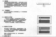 声宝SM-29T60型电视机说明书