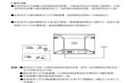 声宝SC-21FN70型电视机说明书