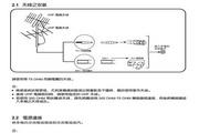 声宝SC-29FA30型电视机说明书