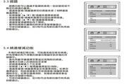 声宝SC-21FA15型电视机说明书