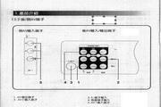 声宝SM-21FA10型电视机说明书