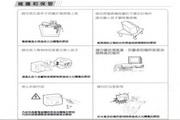 歌林HCT-293型数位倍频电视机使用说明书