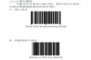 巨普免持式扫描器Z-6082型使用说明书